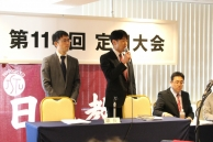 ③議長に選出された杜代議員(徳島)と板倉代議員(愛媛)